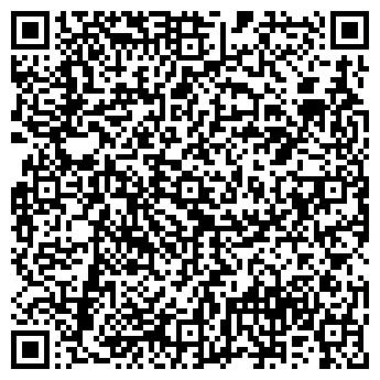 QR-код с контактной информацией организации КУБАНЬРЫБПРОМ, ООО