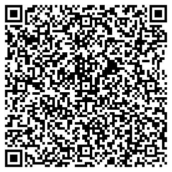 QR-код с контактной информацией организации ЮГСПЕЦСЕРВИС, ООО