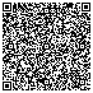 QR-код с контактной информацией организации АГЕНТСТВО ВОЗДУШНЫХ СООБЩЕНИЙ ЦЕНТРАЛЬНОЕ