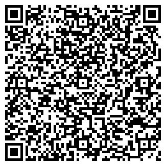 QR-код с контактной информацией организации АВИЛЮКС, ООО