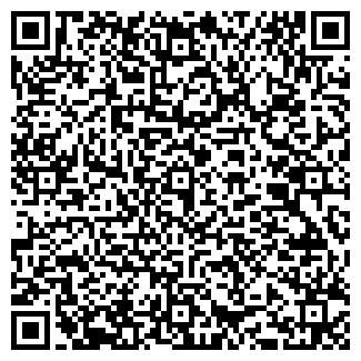 QR-код с контактной информацией организации КАРЕТА