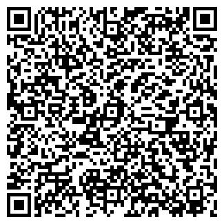 QR-код с контактной информацией организации РОССА, ООО