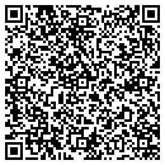 QR-код с контактной информацией организации ЗАО ШАПСУГСКИЙ ЧАЙ