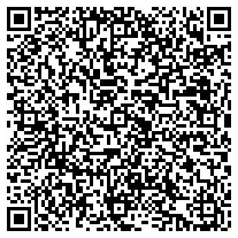 QR-код с контактной информацией организации КУРОРТНАЯ ПОЛИКЛИНИКА