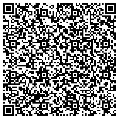QR-код с контактной информацией организации ЦЕНТР МЕДИКО-СОЦИАЛЬНОЙ РЕАБИЛИТАЦИИ ДЕТЕЙ ИНВАЛИДОВ