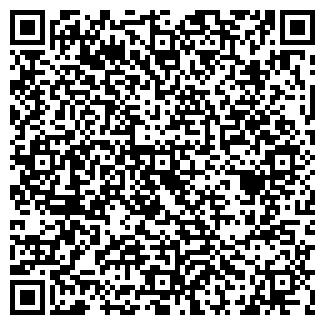 QR-код с контактной информацией организации ООО АГ-ФАРМ
