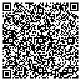 QR-код с контактной информацией организации МУП ФАРМ-ЦЕНТР
