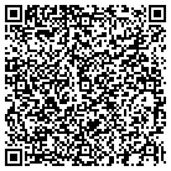 QR-код с контактной информацией организации MULTI WEB СТУДИЯ