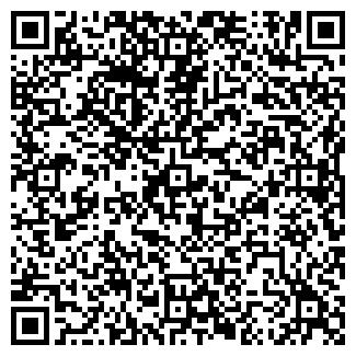 QR-код с контактной информацией организации АРТ - СЕРВИС
