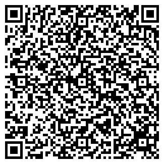 QR-код с контактной информацией организации ООО АТЛАНТ-С