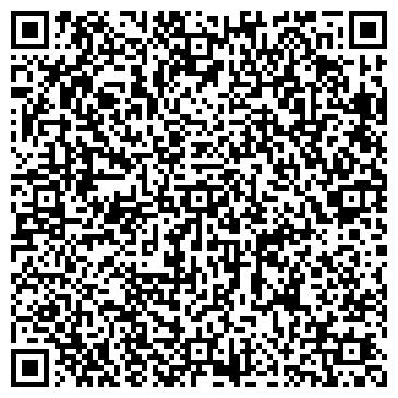 QR-код с контактной информацией организации РАСЧЕТНО-КАССОВЫЙ ЦЕНТР АДЛЕР