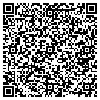 QR-код с контактной информацией организации ТОО СОЧИТОРГТЕХНИКА