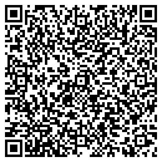 QR-код с контактной информацией организации МП СОЧИФАРМАЦИЯ