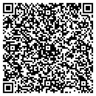 QR-код с контактной информацией организации ООО АРЕДА-МЕБЕЛЬ
