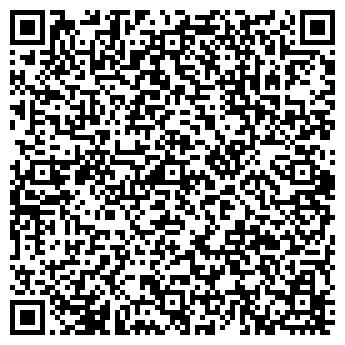 QR-код с контактной информацией организации ТОО ВЕТЕРАН-СЕРВИС