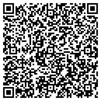 QR-код с контактной информацией организации ООО СПЕЦЭНЕРГО