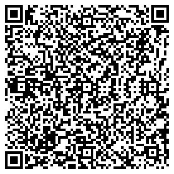 QR-код с контактной информацией организации ТОРПАКЯН С.Н., ЧП