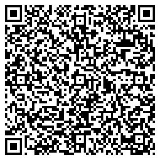 QR-код с контактной информацией организации ООО КОМПАНИЯ ЭКОС НП