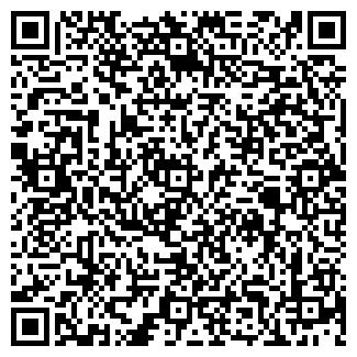QR-код с контактной информацией организации ООО НЕЖАН