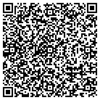 QR-код с контактной информацией организации СИРИУС ТОРГОВЫЙ ДОМ