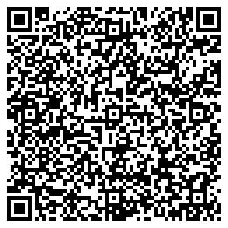QR-код с контактной информацией организации ООО АРЗУСТА