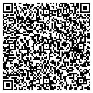 QR-код с контактной информацией организации ООО ЮГИФОРМ