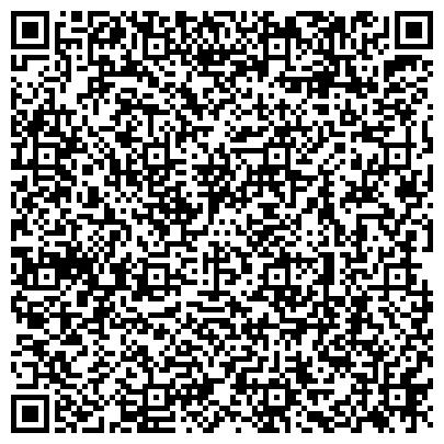 QR-код с контактной информацией организации ТАГАНРОГСКИЙ КУРЬЕР