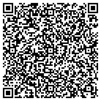 """QR-код с контактной информацией организации РАДИО """"106,3 FM"""""""