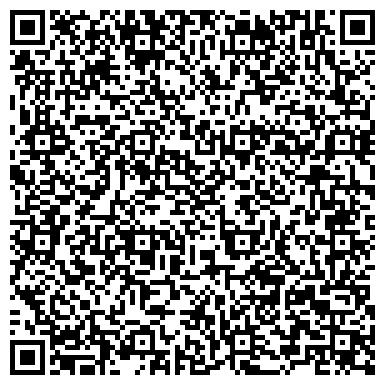 QR-код с контактной информацией организации АДВОКАТ РУМЯНЦЕВА АННА АЛЕКСАНДРОВНА