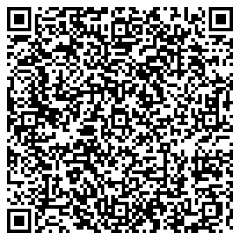 QR-код с контактной информацией организации ИНПРОМ ЭСТЕЙТ, ОАО