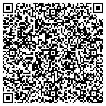 QR-код с контактной информацией организации СТОМАТОЛОГИЧЕСКАЯ ПОЛИКЛИНИКА №4