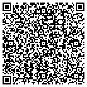 QR-код с контактной информацией организации №5 ПОЛИКЛИНИКА ДЕТСКАЯ