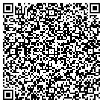 QR-код с контактной информацией организации ФКУЗ Амбулатория № 1