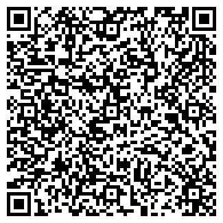 QR-код с контактной информацией организации ООО КУРЬЕР