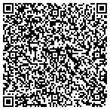 """QR-код с контактной информацией организации Учебный центр """"Карьера"""""""