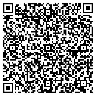 QR-код с контактной информацией организации ЛАЗУРНЫЙ