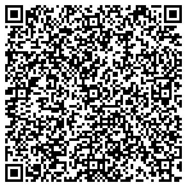 QR-код с контактной информацией организации ТАГАНРОГСКИЙ КОМБИНАТ ХЛЕБОПРОДУКТОВ, ОАО