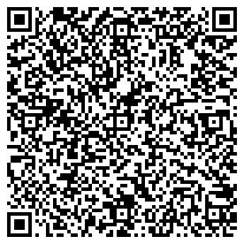 QR-код с контактной информацией организации ТАГАНРОГ – ЮЖНЫЙ