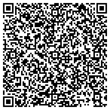 QR-код с контактной информацией организации ТАГАНРОГСКИЙ ЭЛЕКТРОРЕМОНТНЫЙ ЗАВОД, ОАО