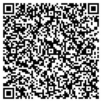 QR-код с контактной информацией организации АРГОН