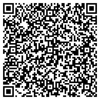 QR-код с контактной информацией организации ЛЕТО БАЗА ОТДЫХА