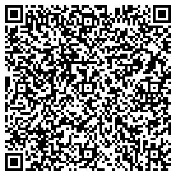 QR-код с контактной информацией организации РЫБКОЛХОЗ ТРУЖЕНИК МОРЯ
