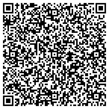 QR-код с контактной информацией организации ИЧП ТИМАШЕВСКАЯ СТУДИЯ ТЕЛЕВИДЕНИЯ ТИ-ТЕ-ВИ (Закрыто)