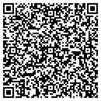 QR-код с контактной информацией организации ЧП ЗЕРО