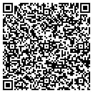 QR-код с контактной информацией организации ХАР-БУЛУК ОПС