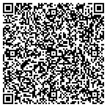 QR-код с контактной информацией организации БОЛЬШИНСКИЙ ПРОИЗВОДСТВЕННЫЙ КООПЕРАТИВ