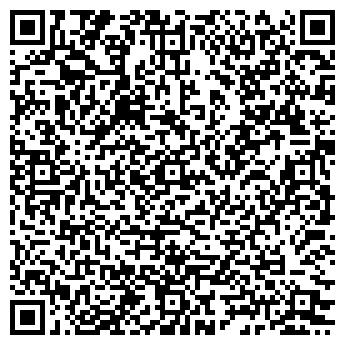 QR-код с контактной информацией организации ПЛАМЯ РЕВОЛЮЦИИ КОЛХОЗ