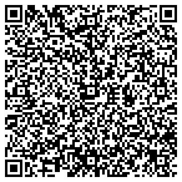 QR-код с контактной информацией организации ДОБРИНСКАЯ САНИТАРНО-ЭПИДЕМИОЛОГИЧЕСКАЯ СТАНЦИЯ