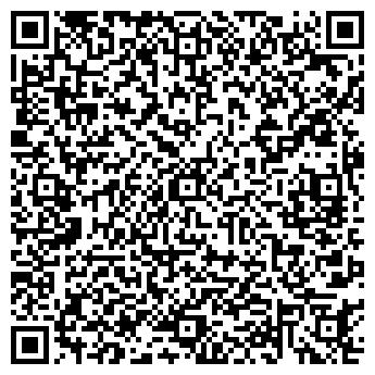 QR-код с контактной информацией организации МУП УРЮПИНСКОЕ ТЕЛЕВИДЕНИЕ