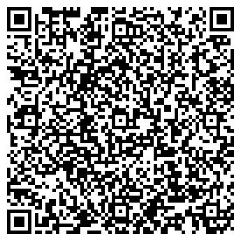 QR-код с контактной информацией организации ТОРГОВЫЙ ДОМ КАЗАЧИЙ